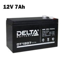 Аккумулятор 12V 7AH DELTA DT